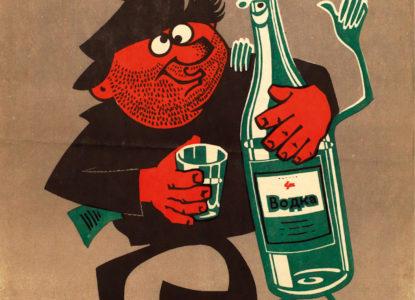 Affiche uit de Sovjettijd propaganda alcohol