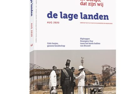 COVER LL TS3 2020 3 D LR 2